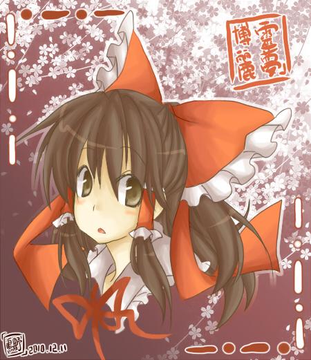 那個紅白☆(欸!!)