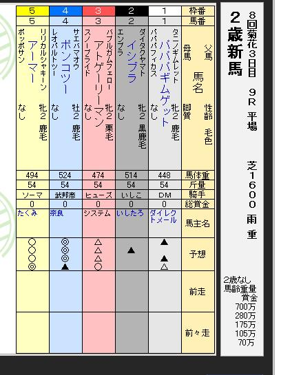 MW-W09-1851[1]222