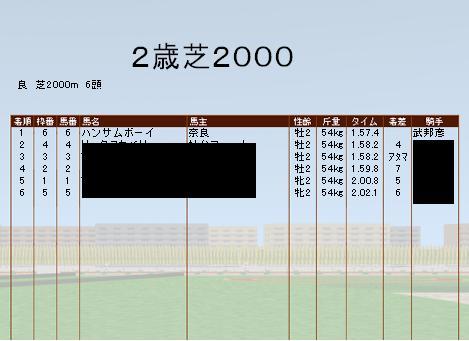 MW-W09-1851[1]26