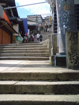 こんぴらさん階段