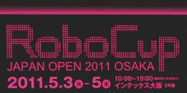 RoboCup2011