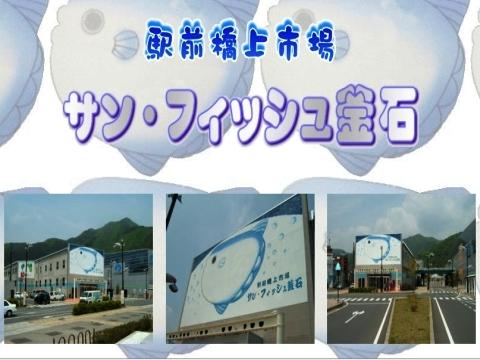 2013-8-14_1.jpg