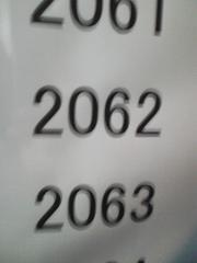 100317_155844.jpg