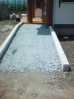 スロープ砕石