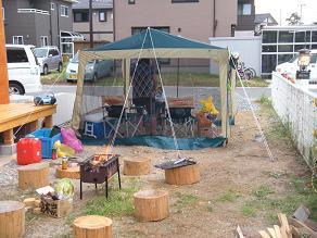 キャンプ?