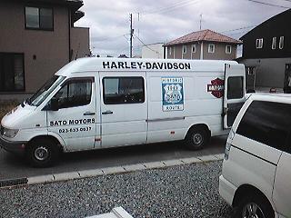 ハーレー救急車