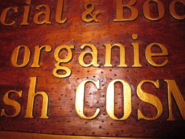 木彫り看板2