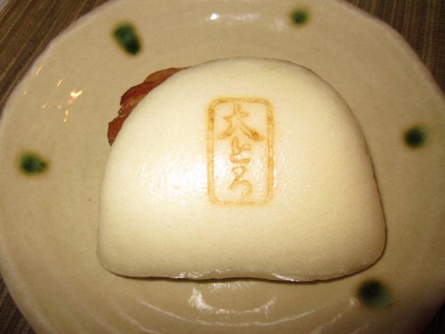 岩崎本舗角煮まん (1)