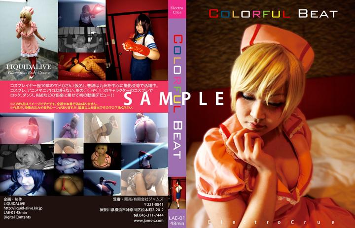 Colorful-Beatジャケット
