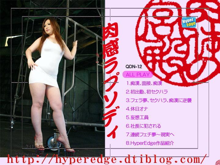 QDN-12-1URL (1)