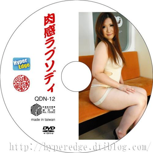QDN_12_URLbanmen2.jpg