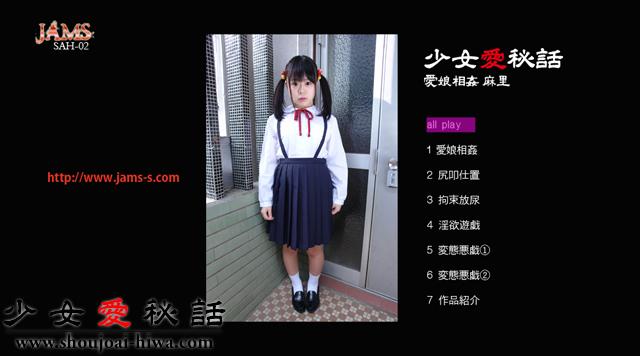 SAH02_16_9-1.jpg