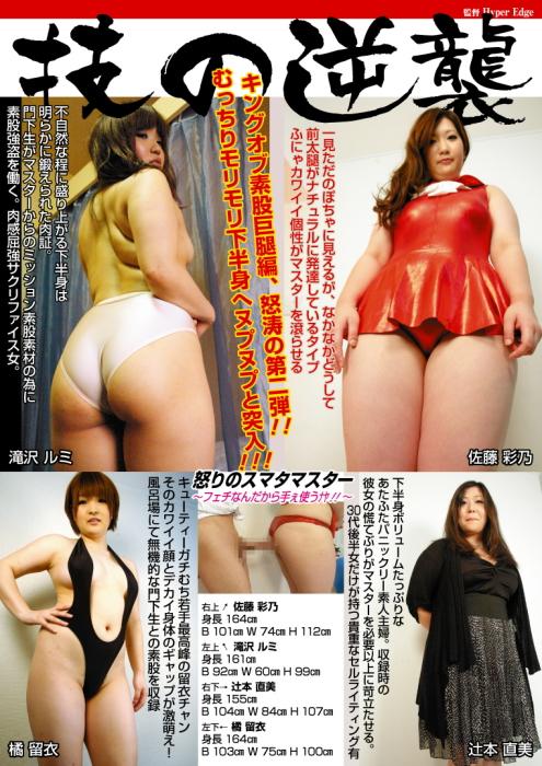 WZA_03_hyou1_20110908160012.jpg