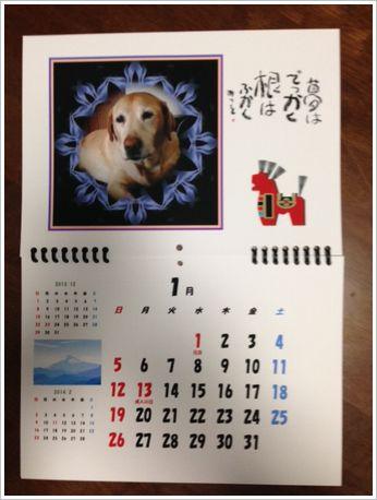 2014年 1月カレンダー