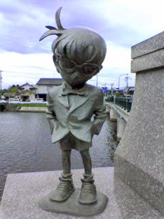 名探偵コナン(at コナン大橋)