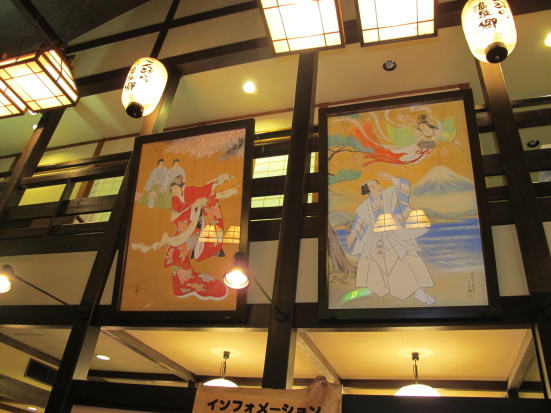 歌舞伎絵看板1