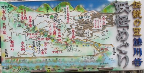 藤川谷妖怪マップ