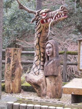 野鹿の池の竜神と化身の娘
