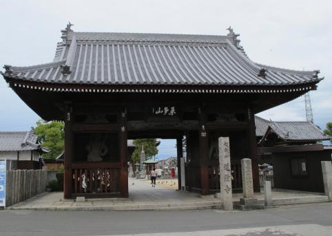 道隆寺山門