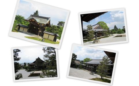 大覚寺庭園