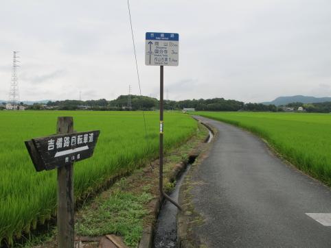 自転車道道標