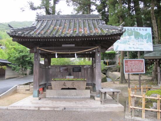 吉備津神社手水舎