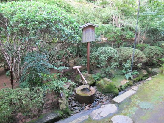 方丈庭園の蹲踞