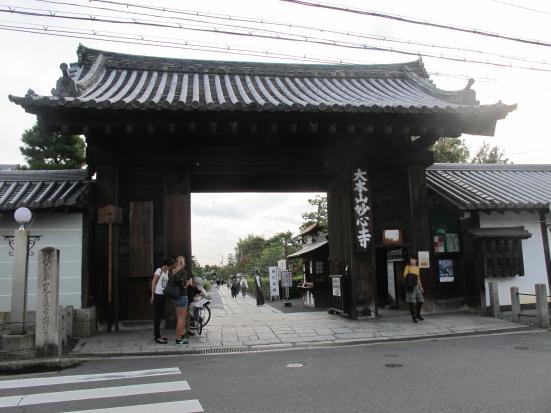 妙心寺北総門