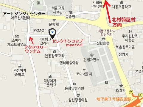 angukdong_meeori.jpg