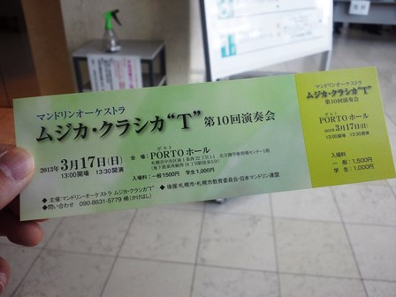 DSC_0007 - コピー250317h (20)