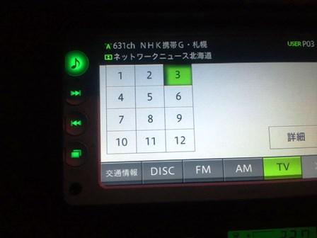DSC_0057250402b (2)