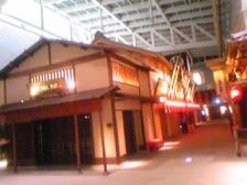 羽田空港のレストラン街