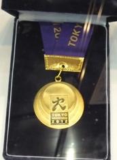 東京マラソン優勝メダル