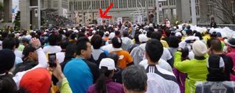 東京マラソン、スタート?