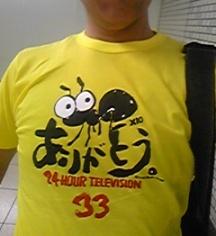 チャリティーシャツ