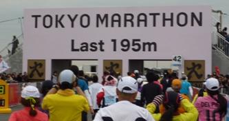 あと、0.195km