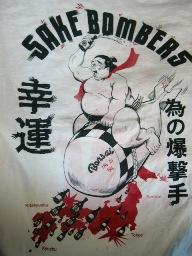 ヘンな日本語Tシャツ