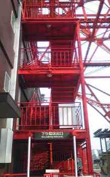 東京タワー階段