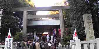 東京大神宮!