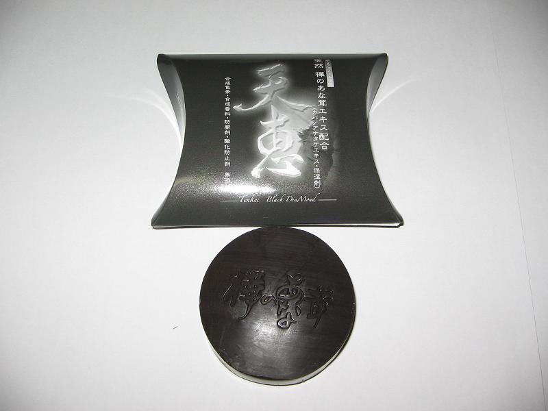 カバノアナタケ石鹸