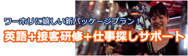 Discover_20130615-1.png