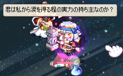 s-kun6_20130326005817.png