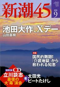 20100818.jpg