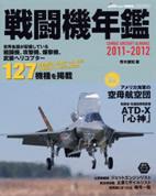 D-176.jpg