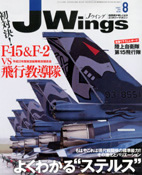 JW1008.jpg