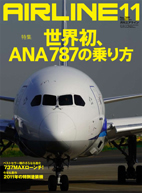 T-AM_20111003210416.jpg