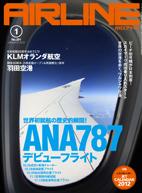 T-AM_20111217000836.jpg