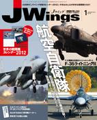 T-JM-1201.jpg