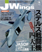 T-JM_20110304091058.jpg