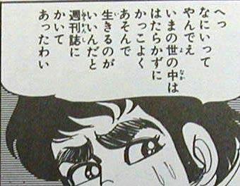20100617_2_003.jpg